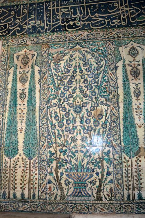 Harem Wall at Topkapi Palace